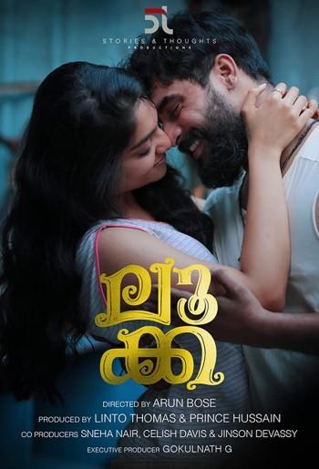 Luca 2019 UNCUT Dual Audio Hindi Full Movie Download