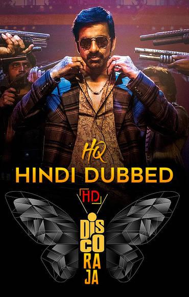 Disco Raja 2020 Hindi (HQ Dubbed) Dual Audio 720p 480p UNCUT HDRip x264