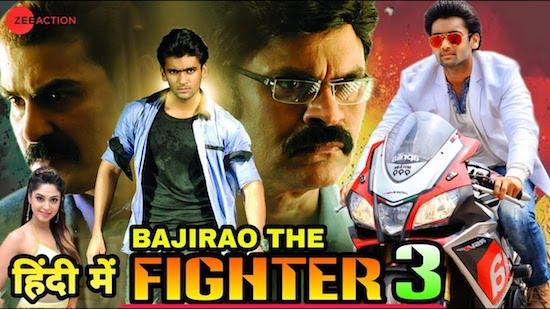 Bajirao The Fighter 3 (2020) Hindi Dubbed 720p HDRip 900mb