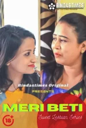 18+ Meri Beti 2021 Hindi Full Movie Download