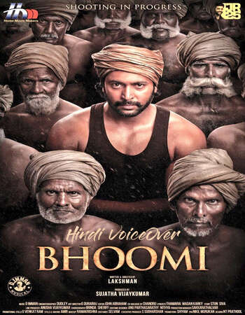 Bhoomi 2021 Hindi (Voice Over) Dual Audio 720p 480p UNCUT HDRip ESubs