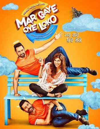 Mar Gaye Oye Loko 2018 Punjabi 550MB HDTV 720p HEVC