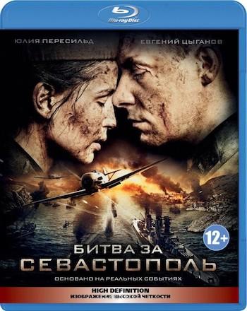 Battle For Sevastopol 2015 Dual Audio Hindi 720p BluRay 1GB