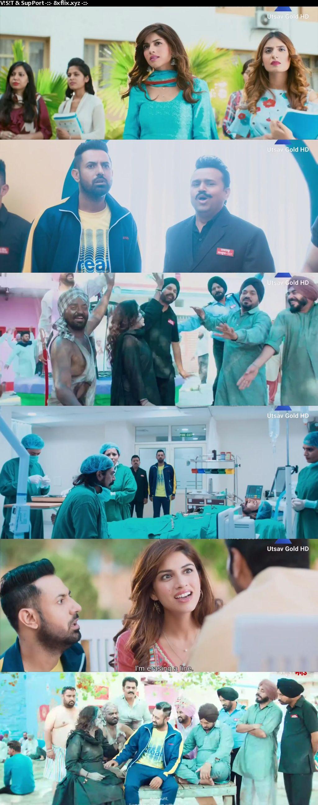 Mar Gaye Oye Loko 2018 Full Punjabi Movie Download 720p 480p HDTV