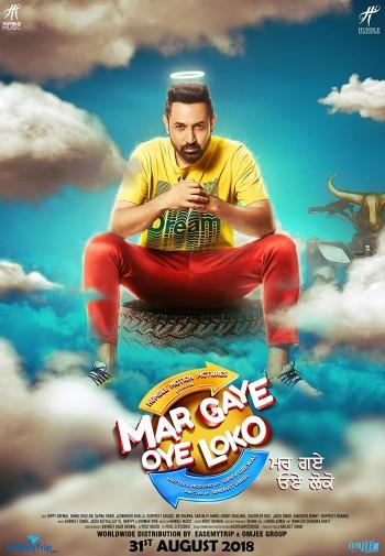 Mar Gaye Oye Loko 2018 Punjabi Full Movie Download