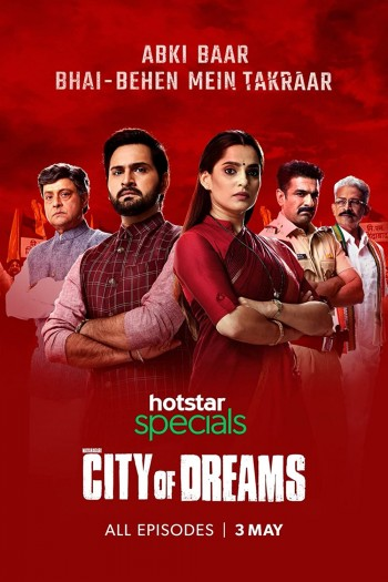 City Of Dreams 2021 Complete WEB Series Download