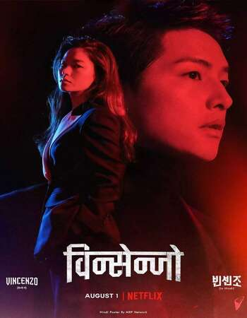 Vincenzo 2021 S01 Complete Hindi ORG Dual Audio 480p Web-DL MSubs Download