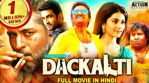 Dagaalty 2021 Hindi Dubbed Full Movie 720p Download