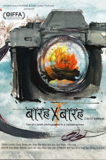 Barah by Barah 2021 Full Hindi Movie 720p HDRip Download