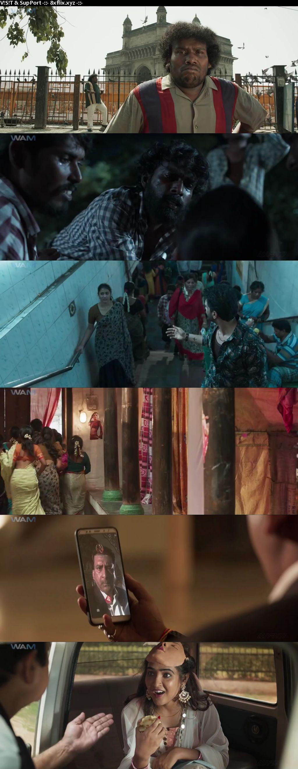Dagaalty 2021 Full Movie Hindi Dubbed 720p 480p HDRip