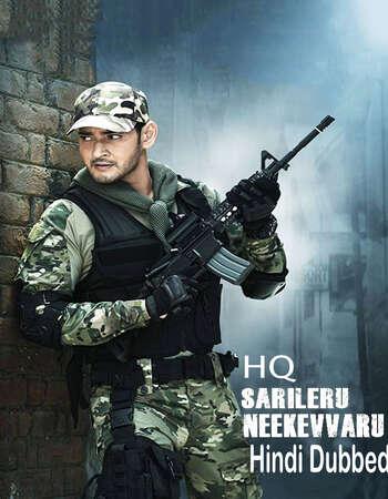 Sarileru Neekevvaru 2020 Hindi (HQ Dubbed) Dual Audio 720p 480p UNCUT HDRip x264
