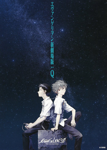 Evangelion 3.0 You Can (Not) Redo 2012 Dual Audio Hindi 480p WEB-DL 300mb