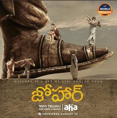Johaar 2020 UNCUT Dual Audio Hindi Full Movie Download