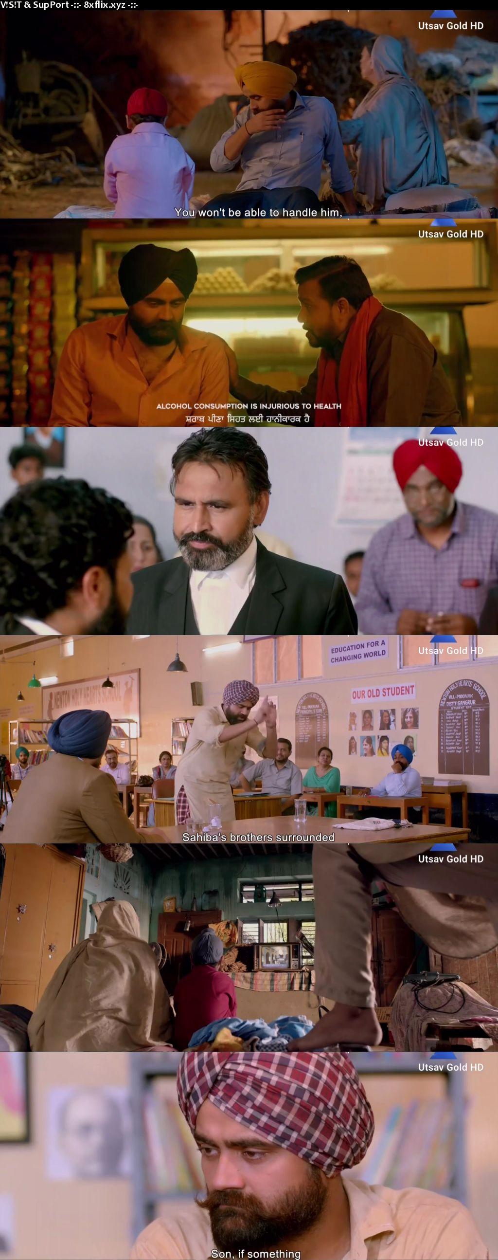 Do Dooni Panj 2019 Full Punjabi Movie Download 720p 480p HDTV