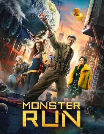 Monster Run 2020 Hindi Dual Audio 550MB Web-DL 720p ESubs HEVC