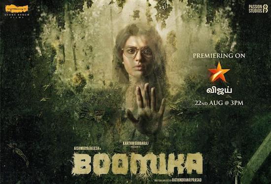 Boomika 2021 Hindi Dubbed 720p WEB-DL 900MB