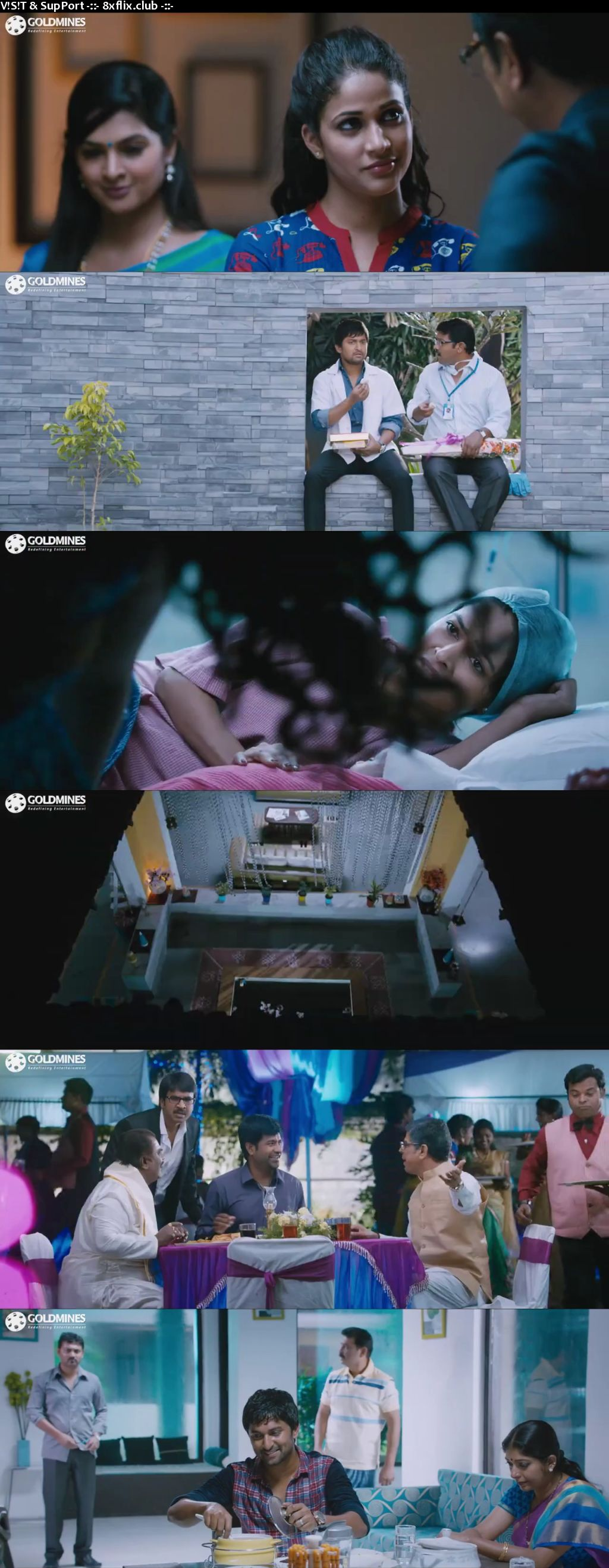 My Name Is Lucky 2021 Full Movie Hindi Dubbed 720p 480p HDRip
