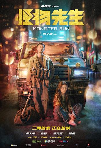 Monster Run 2020 Dual Audio Hindi 480p WEB-DL 300MB