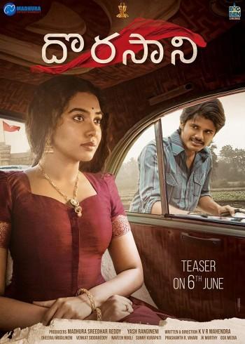 Dorasaani 2019 UNCUT Dual Audio Hindi Full Movie Download
