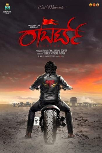 Roberrt 2021 UNCUT Dual Audio Hindi Full Movie Download