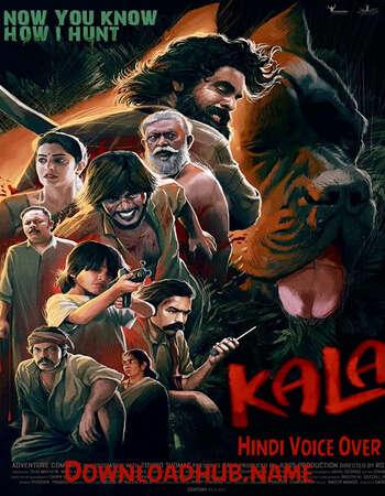 Kala 2021 Hindi (Voice Over) Dual Audio 720p 480p UNCUT HDRip ESubs