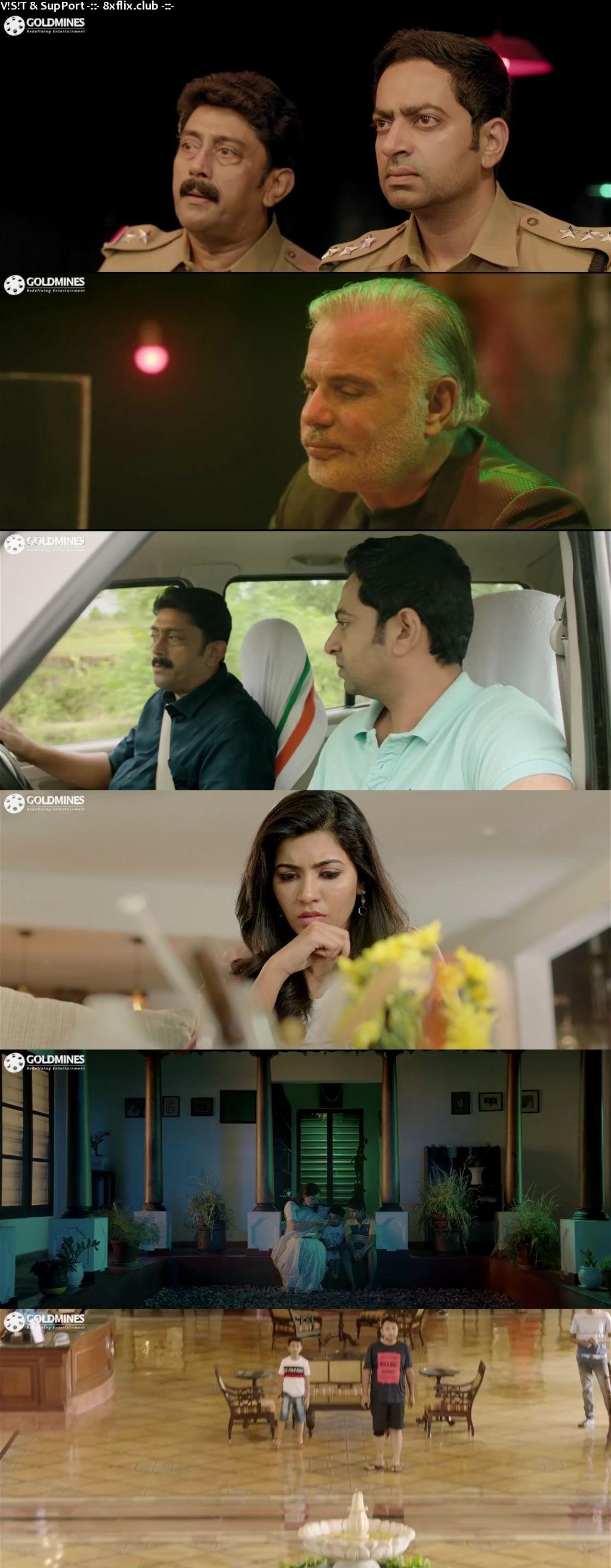 Jack And Daniel 2021 Full Movie Hindi Dubbed 720p 480p HDRip