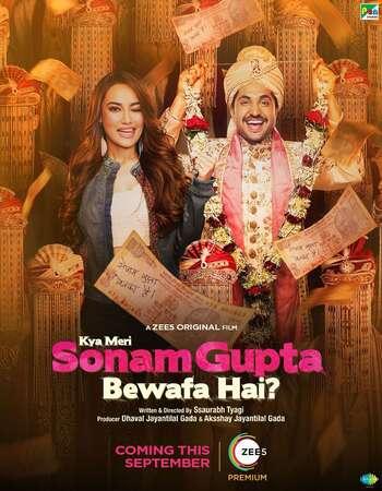 Kya Meri Sonam Gupta Bewafa Hai 2021 Hindi 720p HDRip x264