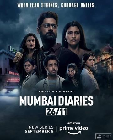 Mumbai Diaries 2021 Complete WEB Series Download