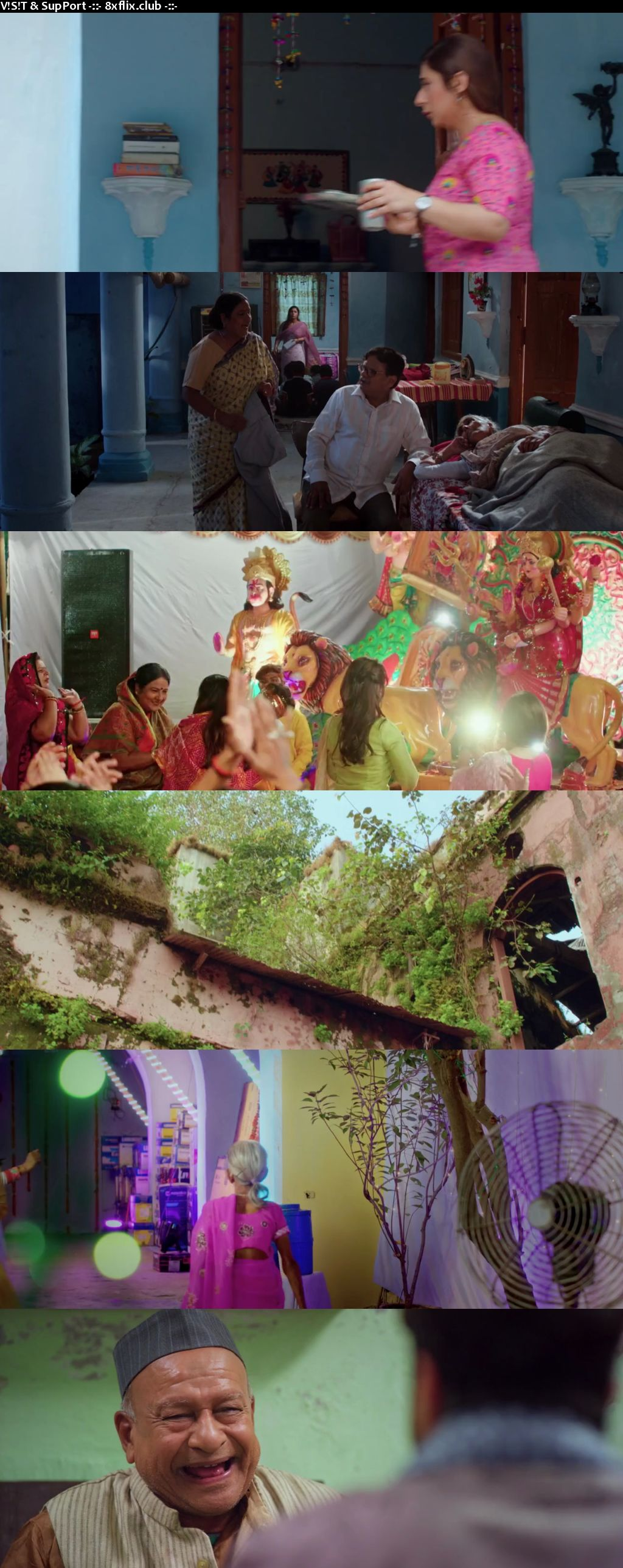 Kya Meri Sonam Gupta Bewafa Hai 2021 Full Hindi Movie Download 720p 480p Web-DL HD