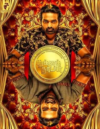 Tughlaq Durbar 2021 Telugu 720p HDRip ESubs