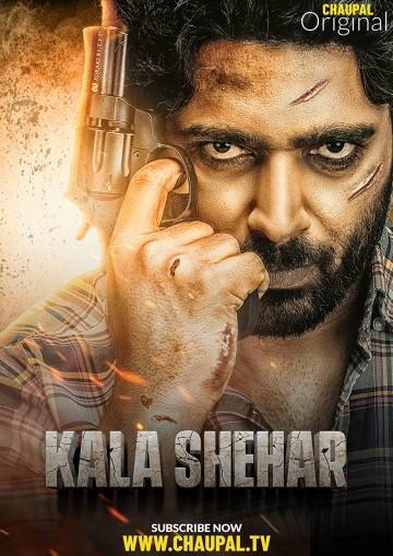 Kala Shehar 2021 Punjabi Full Movie Download