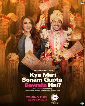 Kya Meri Snam Gupta Bewafa Hai 2021 Hindi Full Movie Download