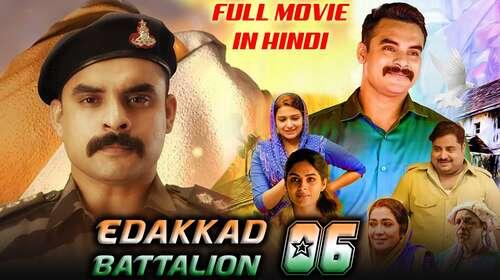 Edakkad Battalion 06 2019 Hindi Dubbed Full Movie 480p Download