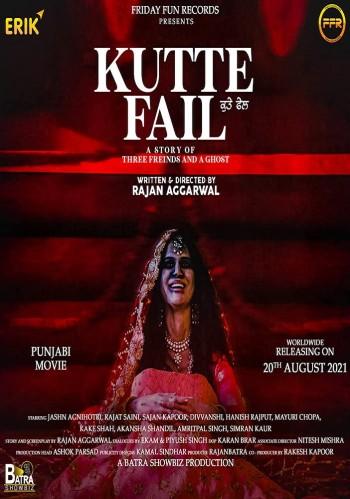 Kutte Fail 2021 Punjabi Full Movie Download