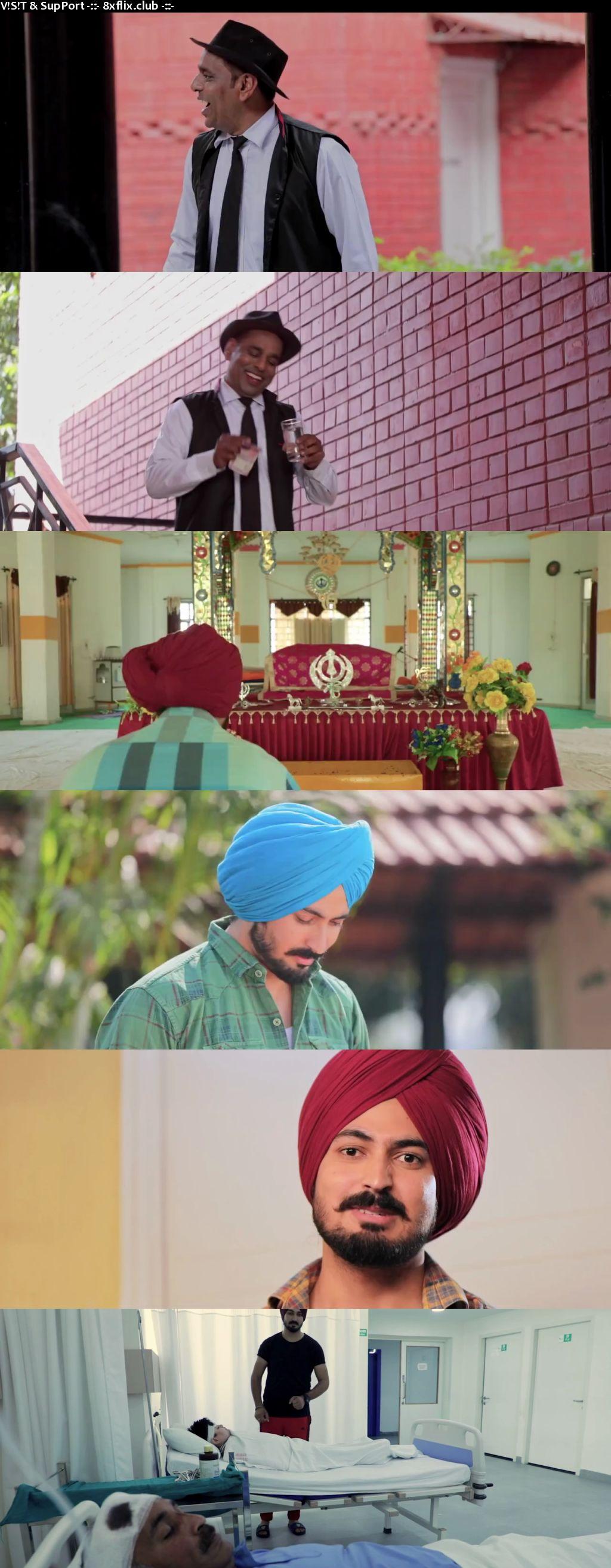 Kutte Fail 2021 Full Punjabi Movie Download 720p 480p Web-DL