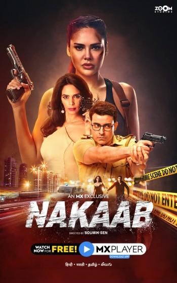 Nakaab 2021 S01 Hindi Web Series All Episodes