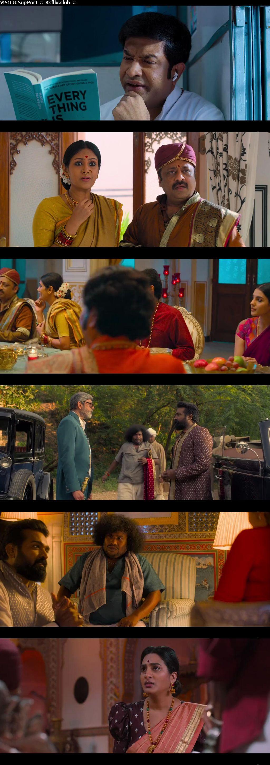 Annabelle Rathore 2021 Full Hindi Movie Download 720p 480p Web-DL HD