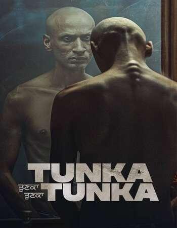 Tunka Tunka 2021 Punjabi 1080p HDRip 1.9GB ESubs