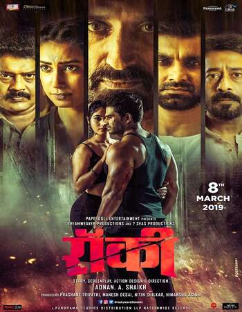 Rocky 2019 Hindi Dubbed 300MB HDTV 480p