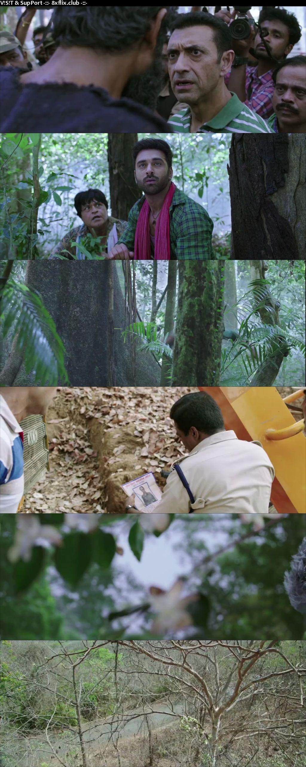 Haathi Mere Saathi 2021 Full Hindi Movie Download 720p 480p Web-DL HD