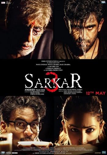 Sarkar 3 (2017) Hindi Full Movie Download