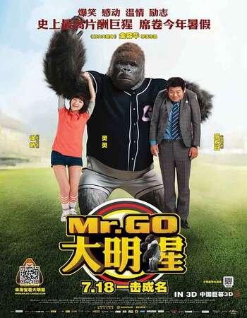 Mr. Go 2013 Hindi Dual Audio 400MB BluRay 480p