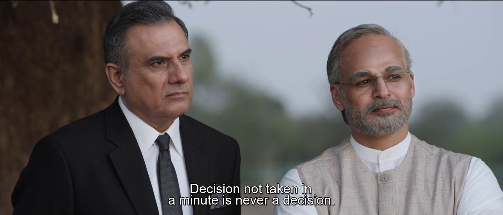 PM Narendra Modi Screen Shot 2