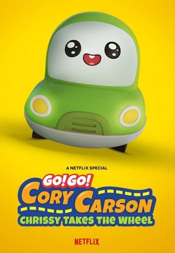 Go! Go Cory Carson Chrissy Takes the Wheel 2021 Dual Audio Hindi Full Movie Download