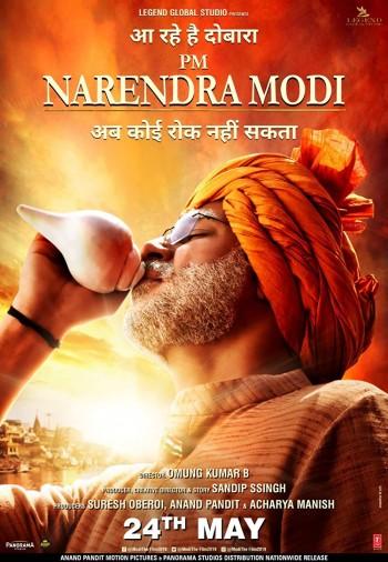 PM Narendra Modi 2019 Hindi Full Movie Download
