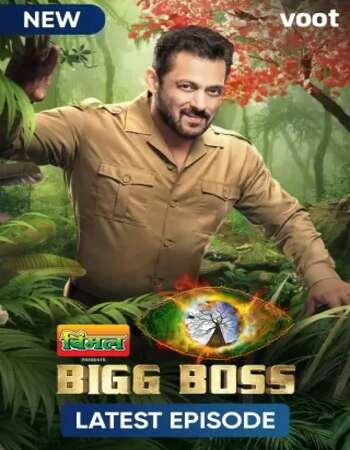Bigg Boss Season 15 22nd October 2021 720p 480p Web-DL