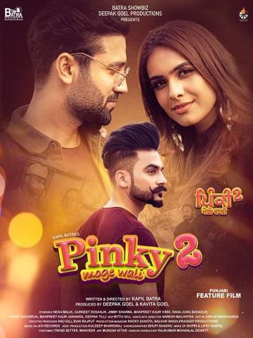 Pinky Moge Wali 2 2021 Punjabi Full Movie Download