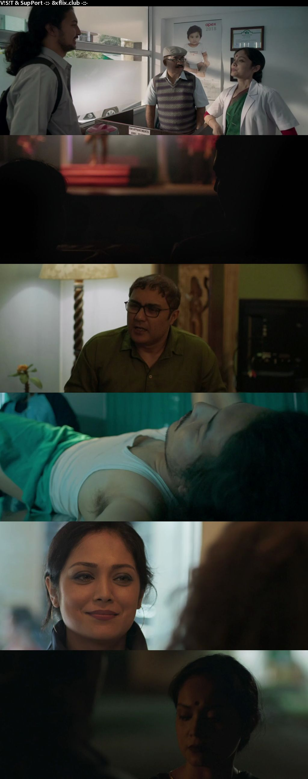 Aamis 2019 Full Hindi Movie Download 720p 480p Web-DL HD
