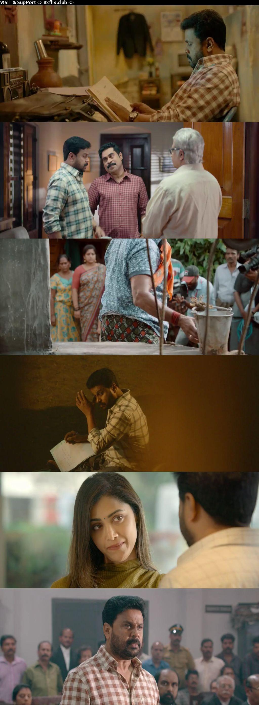 Kodathi Samaksham Balan Vakeel 2019 Hindi Malayalam Dual Audio 720p 480p UNCUT HDRip