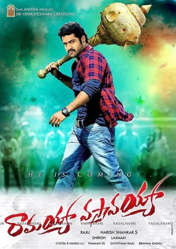 Ramayya Vasthavayya 2013 Dual Audio Hindi Telugu HDRip 720p 480p Movie Download